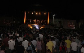 La camerata Bariloche en concierto